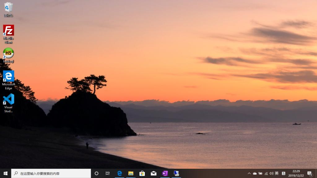 装好开发工具之后的windows10桌面