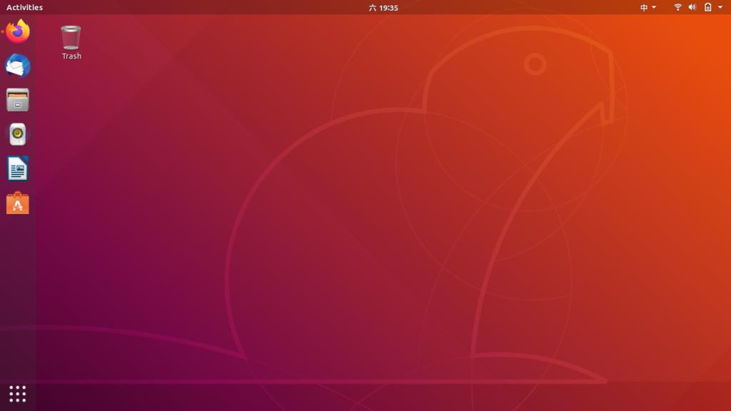 ubuntu 18.04桌面截图